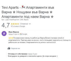 review-GMB